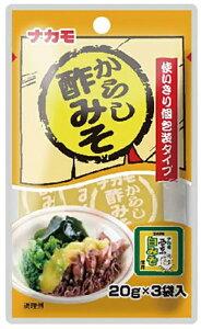 ナカモ からし酢みそ(使いきり個別包装タイプ、20g×3袋入)