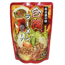 送料無料(沖縄・北海道を除く)台湾ラーメン鍋スープ(2倍濃縮)  400g入