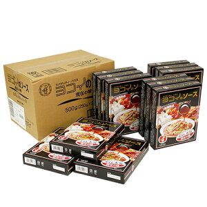 「名古屋名物」スパゲッティ・ハウス ヨコイ ヨコイのソース現在の味(4人前) 1ケース(250g×2袋×12個)
