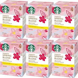 送料無料(沖縄・北海道を除く)<期間限定商品> スターバックス オリガミ パーソナルドリップ コーヒー スプリング ブレンド (1箱4袋入)×6箱セット