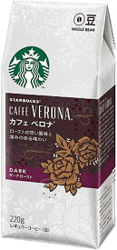 (送料無料・送料込)スターバックス コーヒー カフェベロナ レギュラー豆タイプ 【1袋(220g)】