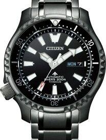 シチズン CITIZEN NY0105-81E シチズン プロマスター 自動巻 チタン オートマ メンズ ウォッチ 時計 ダイバー フグ 200m防水 500個限定