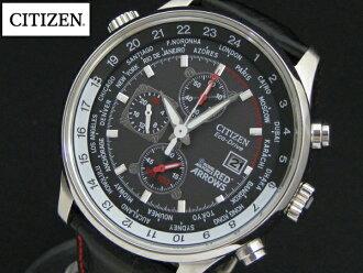 公民生态驱动器 CA0080-03E 英国空军 x 还在等待公民进口生态驱动计时码表真皮皮带手表手表你想要的红色箭头 !稀土罕见