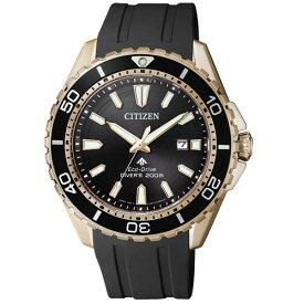 シチズン CITIZEN PROMASTER BN0193-17E 逆輸入 エコドライブ マリン ダイバー ウオッチ 腕時計 時計 ラバーベルト