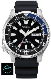 CITIZEN NY0111-11E シチズン プロマスター 自動巻 オートマ メンズ ウォッチ 時計 ダイバー フグ 200m防水