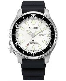 CITIZEN NY0118-11A シチズン プロマスター 自動巻 オートマ メンズ ウォッチ 時計 ダイバー フグ 200m防水