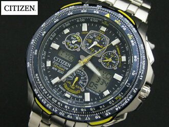 "3eaa790b984 Citizen Men s JY0050-55L ""Blue Angels Skyhawk A-T"" Titanium Eco-Drive Watch"