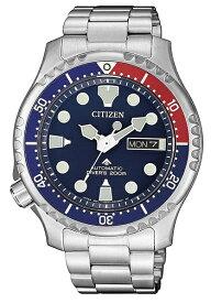 シチズン プロマスター 自動巻 オートマ メンズ ウォッチ ダイバー 200m防水 CITIZEN NY0086-83L ブルー レッド