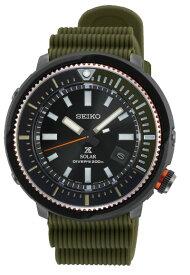SEIKO SNE547 逆輸入 セイコー プロスペックス ソーラー ダイバー メンズ ウォッチ 200m防水 時計