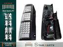 ◆送料無料◆新品 ジムニー JB23 ファイバー フルLEDテール ヘッドライト 白色 LED スズキ jb23 テールランプ