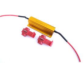 メタルクラッド抵抗 8Ω 100w ダミーロードなどにお勧め 1個 真空管アンプヘッド オーディオ スピーカー 擬似負荷 疑似負荷抵抗 疑似空中線回路