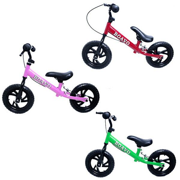 子供用自転車 キッズバイク ペダル無し自転車 二輪車 足蹴り キックスクーター バランスバイク レッド/グリーン/ピンク