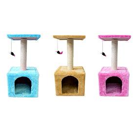 キャットタワー 28×25×高さ60cm 爪とぎ ペット用 ネコ 猫 ねこ 据え置き 組み立て キャメル スカイブルー ピンク