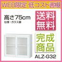 Alz-g32