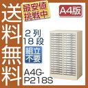 A4g-p218s