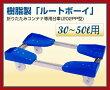 折りコン専用台車