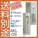 Akl-os_new