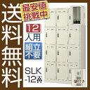 Slk-12