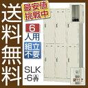 Slk-6