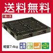 【パレット】ブラック超軽量パレット(樹脂製)※平置き110×110×12(cm)