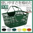 激安◆品質保証◆【国産】ショッピングカートNSW-33業務用スーパー店舗