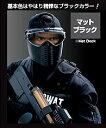 東京マルイ  TMAC005MB プロゴーグル フルフェイスバージョン(マットブラック)