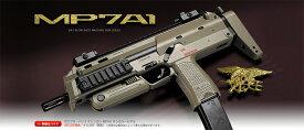 東京マルイ ガスブローバックーバック MP7A1 TAN