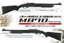 東京マルイ M870 タクティカル ガスショットガン