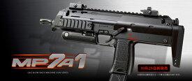 東京マルイ ガスブローバック MP7A1 BK