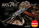 東京マルイ 次世代電動ガン AKS74U