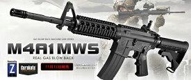 【衝撃価格!マルイフェア復活!】東京マルイ リアルガスブローバックーバック M4A1 MWS