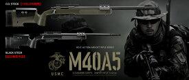東京マルイ M40A5 エアーコッキングライフル OD