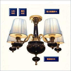 シーリング シャンデリア 照明 天井照明 ライト おしゃれ 送料無料シャンデリア 照明 天井照明 LED シャンデリア シェード インテリアアンティーク シャンデリア リビング 照明 ダイニングライト 人気商品シャンデリア ホワイト 5灯 簡易取付型