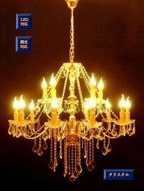 照明 おしゃれ 照明器具 今なら送料無料 アンティーク LED led インテリア 豪華シャンデリア シンプル 照明 照明器具 LED led 吹き抜け おしゃれ照明 モダン 洋風シャンデリア LED クリスタルシャンデリア 大型 ゴールド 2段 15灯