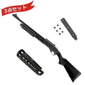 【本体セット】東京マルイ M870 タクティカル ガスショットガン【KEYMODフォアエンドセット】