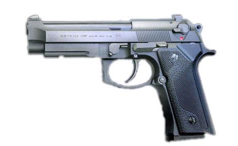 KSC M92 バーテック S7 HW ガスハンドガン