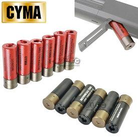 CYMA 30rds ショットシェル型マガジン(6シェル)(BK/RED 2色あり)