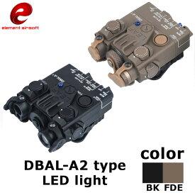 ※最安値に挑戦中!! Element DBAL-A2タイプ LEDライト(各カラーあり)