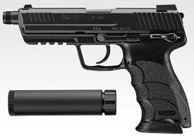 《9月10日新商品》東京マルイ ガスブローバック HK45 タクティカル サイレンサー付 BK
