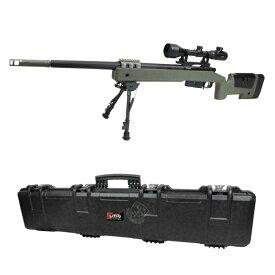 S&T M40A5 エアーコッキング ライフル OD【バイポッド&スコープ&ハードケースセット】