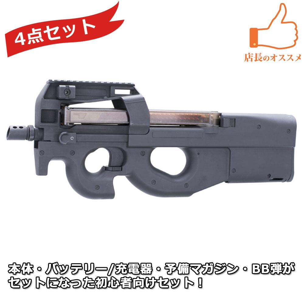 【サバゲセットフェア 対象商品】S&T P-90 TR 電動ガン BK【バッテリー/充電器/予備マグ/バイオ弾つき!】