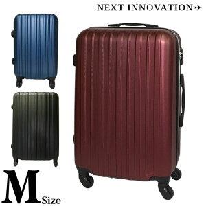 スーツケース 大型 mサイズ キャリーケース キャリーバッグ 超軽量 tsaロック tsa 搭載 4輪キャスター 容量 54L 旅行バッグ 旅行カバン 修学旅行 旅行 軽い 頑丈 おすすめ 送料無料 カラー ブラ