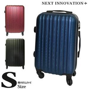 スーツケース 大型 sサイズ キャリーケース キャリーバッグ 超軽量 tsaロック tsa 搭載 4輪キャスター 容量 31L 旅行バッグ 旅行カバン 修学旅行 旅行 軽い 頑丈 おすすめ 送料無料 カラー ブラ