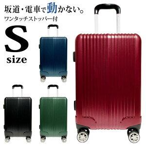 スーツケース 軽量 丈夫 ダブルキャスター tsaロック tsa 搭載 8輪 パーテーション 機内持ち込み Sサイズ キャリーケース キャリーバッグ ストッパー 旅行バッグ 旅行カバン 修学旅行 旅行 小