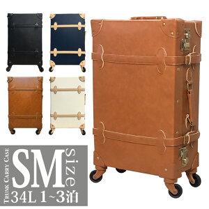 トランクケース SMサイズ トランク キャリーケース スーツケース かわいい PVC加工 旅行かばん 修学旅行 旅行 女子旅 おしゃれ キャリーバッグ Trunk Trolley