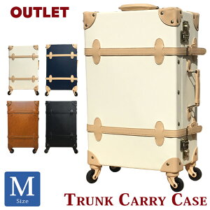 【アウトレット】トランクケース Mサイズ トローリーケース 中型 キャリーケース スーツケース PVC加工 かわいい 旅行かばん 修学旅行 旅行 女子旅 おしゃれ キャリーバッグ 01・00708