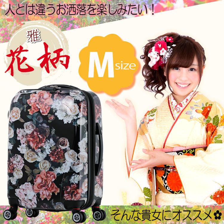 キャリーバッグ 花柄 Mサイズ ファスナー TSAロック 雅 Flower 8輪 拡張機能 TSAロック搭載 格子柄インナー スーツケース キャリーバッグ キャリーケース