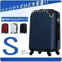 スーツケース キャリーバッグ キャリー 持ち込み キャリーケース ファスナー
