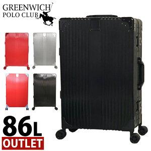 【アウトレット】スーツケース キャリーケース キャリーバッグ 【送料無料】受託手荷物無料対応 158cm未満 軽量 大型 Lサイズ 86リットル TSAロック 8輪キャスター 頑丈 アルミ 風 ビジネス お