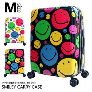 【先着500名様にオリジナルステッカープレゼント】スマイル スーツケース キャラクター スマイル キャリーケース キャリーバッグ Mサイズ 拡張機能付き 軽量 8輪 TSA tsa 搭載 おすすめ かわい